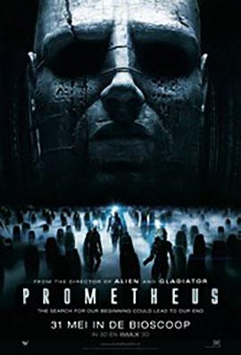 prometheus-international-poster